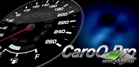 CaroO Pro (Blackbox & OBD) (обновлено до версии 2.0.4)