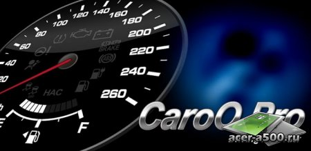 CaroO Pro (Blackbox & OBD)