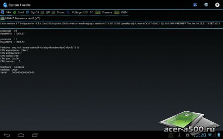System Tuner Pro (обновлено до версии 2.6.1)