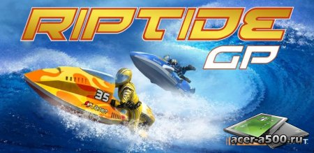 Riptide GP for Tegra 2 +