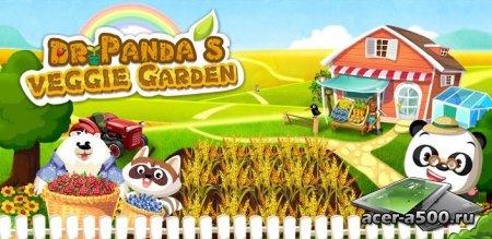 Огород Dr. Panda (Dr. Panda's Veggie Garden)