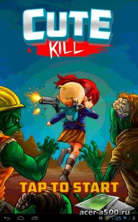 Cute Kill версия 1.0.1 [свободные покупки]