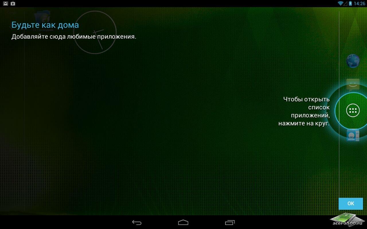 ANDROID - GOOGLE - I Phone - Приложения и …