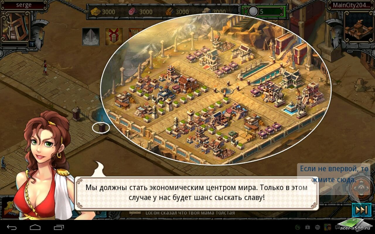 Spartan Wars Empire of Honor is a multiplayer large-scale strategy