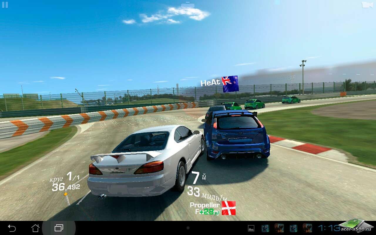 Скачать взломанную версию игры Real Racing 3 (обновлено v 3.0.1) (сво