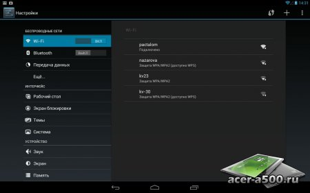 Jelly Bean (Android 4.2.2) для Acer A500/A501 от thor2002ro v13