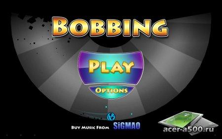 Bobbing версия 1.4