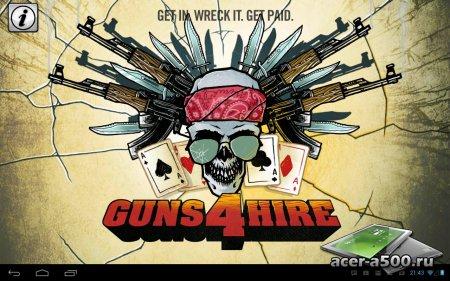 Guns 4 Hire (обновлено до версии 1.4.7)