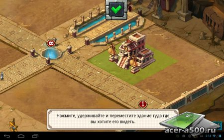 Spartan Wars: Empire of Honor версия 1.0.3