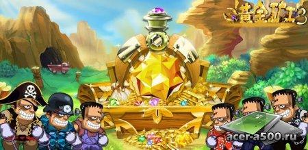 New Gold Miner