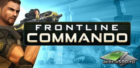 Frontline Commando версия 3.0.3 [мод свободные покупки]