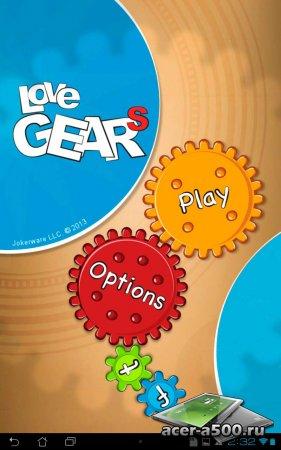 Love Gears (обновлено до версии 1.0.92)