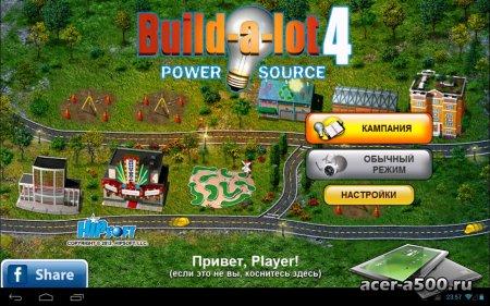 Построй-ка 4. Город солнца (Build-a-lot 4: Power Source) (Full) версия 1.0 (обновлено описание установки)