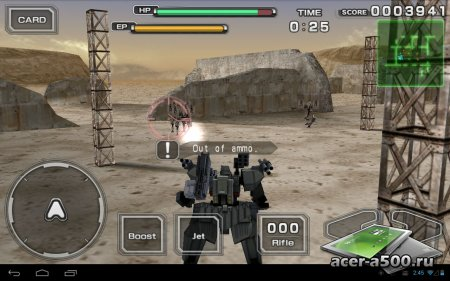 Destroy Gunners ZZ версия 3.0.0