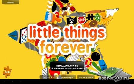 Маленькие вещи навсегда (Little Things® Forever) версия 1.0.5