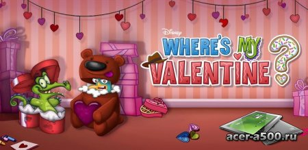 Где же Валентинка? (Where's My Valentine?) версия 1.1.0