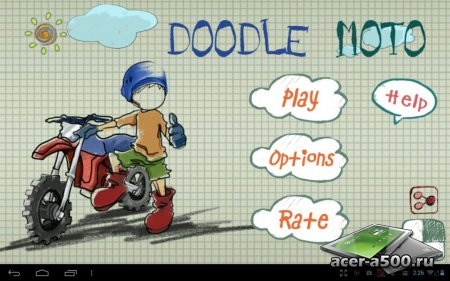 Doodle Moto версия 1.22