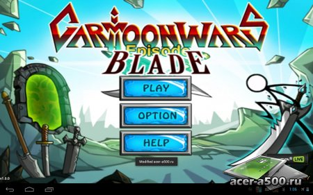 Cartoon Wars: Blade v1.0.6 [свободные покупки]