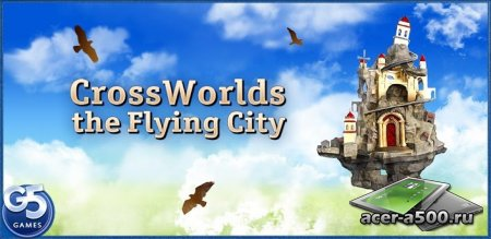 Перекрестки Миров (CrossWorlds: the Flying City) (полная версия)