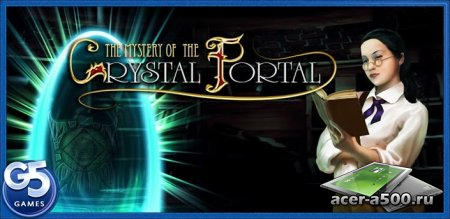 Колыбель Света (Mystery of the Crystal Portal) (полная версия)