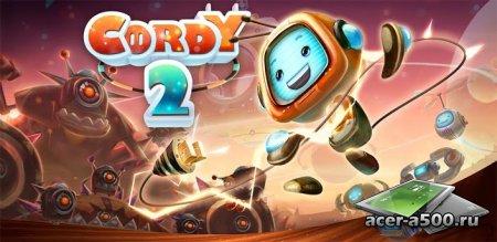 Cordy 2 (Full) версия 11814 [мод]