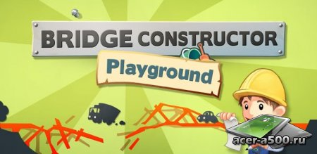 Bridge Constructor Playground (��������� �� ������ 1.2 Build 102184)