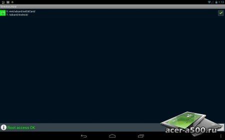 Directory Bind версия 0.2.0