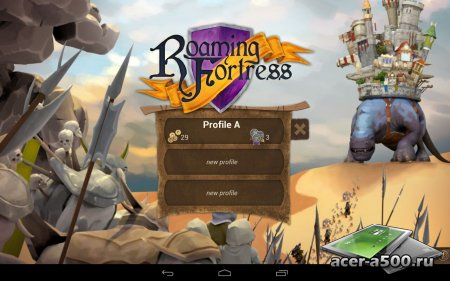 Roaming Fortress версия 1.0.5