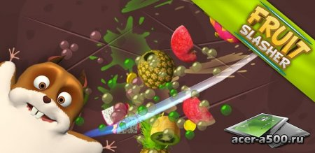 Fruit Slasher 3D версия 1.0.0