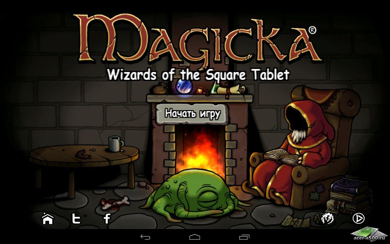 Скачать Magicka v на андроид бесплатно