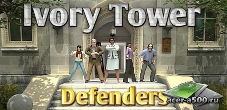 Ivory Tower Defenders версия 1.0