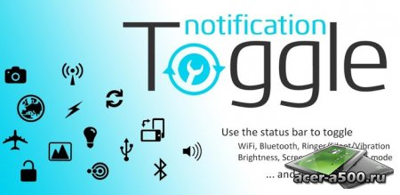 Notification Toggle Premium v3.2.5
