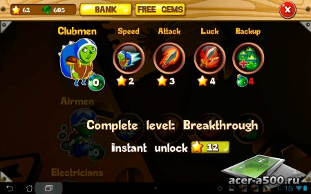 Tower Storm GOLD ������ 1.1.5