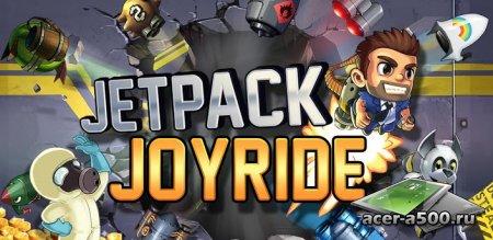 Jetpack Joyride v1.5.1 [свободные покупки]