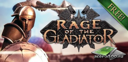 Rage of the Gladiator (обновлено до версии 1.0.2)