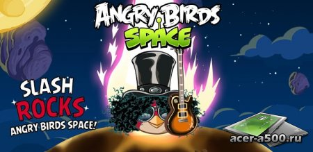 Angry Birds Space HD v1.6.0 [��������� �������]