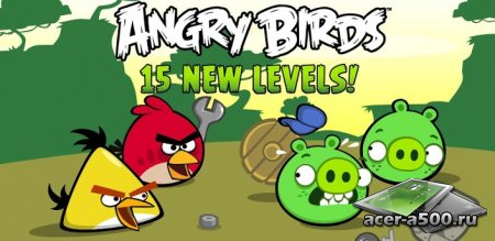 Angry Birds v4.0.0 [мод]