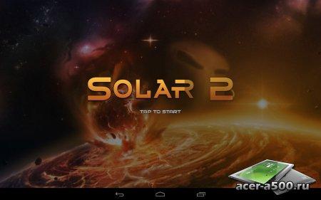 Solar 2 версия 1.11
