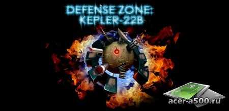 Defense zone HD