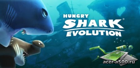 Hungry Shark Evolution v2.5.0 [��������� �������]