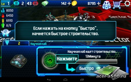 Zombie Master World War версия 1.0