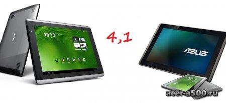 Почему планшеты Acer Iconia Tab A500, Asus EeePad TF101 не получают обновление до Android 4.1 Jelly Bean