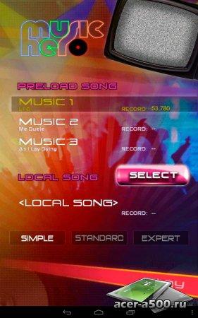 Music Hero версия 2.0