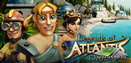 Legends of Atlantis: Exodus HD версия 2.0