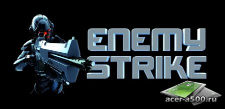 Enemy Strike версия 1.0.6