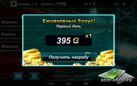 Tekken Card Tournament версия 0.986