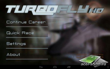 TurboFly HD (обновлено до версии 2.11)