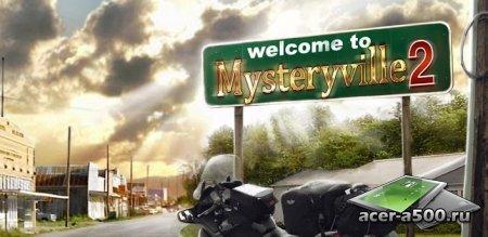 Тайны города N. Часть вторая. (Mysteryville 2: Hidden Crime.)