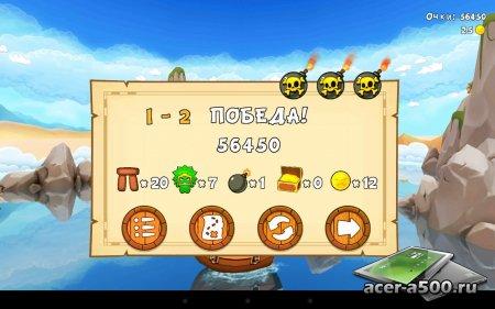 Пиратики 3D (Potshot Pirates 3D) версия 1.05