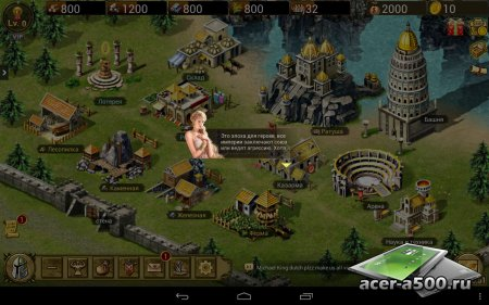 Age of Empire версия 1.9.42